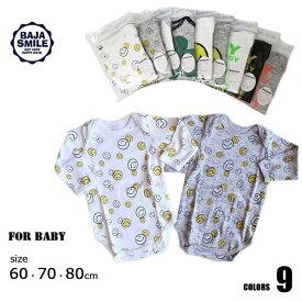 5bd1f70a126ae 楽天市場 ベビー服・ファッション(ブランドバハスマイル)(ベビー ...