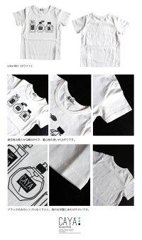 【ネコポス送料無料!】CAYA【カヤ】半袖Tシャツ(Perfumebottle)【ベビー】【キッズ】【ジュニア】サイズ80〜150cm