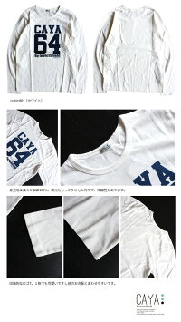 【ネコポス送料無料!】CAYA【カヤ】長袖Tシャツ(number)(大人サイズ)【レディース】【メンズ】サイズS〜LL