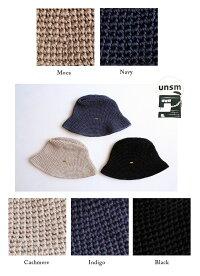 【ネコポス送料無料!】【新色入荷!】unsm【ウンズム】NafuHat帽子ハット【メンズ】【レディース】