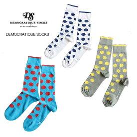 【ネコポス対応】DEMOCRATIQUE SOCKS 【デモクラティックソックス】靴下 ソックス Democratique socks Originals Dot Com【レディース】【メンズ】サイズ