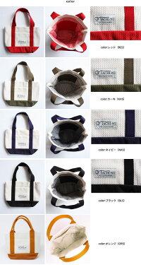 【送料無料!】TACHI-NU【タチヌ】BICOLOR(S)トートバッグ【レディース】【メンズ】Sサイズ