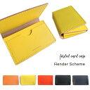 Hender Scheme【エンダースキーマ】【ネコポス送料無料!】folded card case革/レザー/カードケース/名刺入れ【メンズ・レディース】