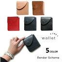 【再入荷】【送料無料!】HenderScheme【エンダースキーマ】walletレザー 財布【全5色】【メンズ】【レディース】
