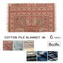 【送料無料!】Basshu【バッシュ】Cotton Pile Blanket-M-ブランケット タオルケット 日本製