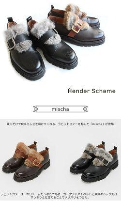 HenderScheme【エンダースキーマ】mischaレザーシューズ【メンズ】