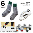 クルーソックス/シルク/厚手/肉厚/23/24/25/26/27【ネコポス送料無料!】RoToTo【ロトト】ダブルフェイス ソックス Double face socks…