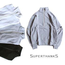 【2019A/W】【送料無料!】SUPERTHANKS【スーパーサンクス】HALE ZIP SWEATハーフジップスウェット【レディース・メンズ】サイズS(UNISEX)