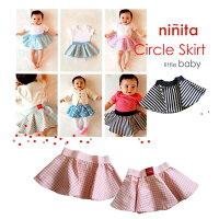 【ネコポス送料無料!】ninita【ニニータ】CircleSkirtサークルスカート
