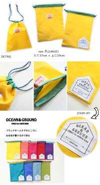【ネコポス対応】OCEAN&GROUND【オーシャンアンドグラウンド】巾着大GOODDAY【キッズ・ジュニア】サイズFree
