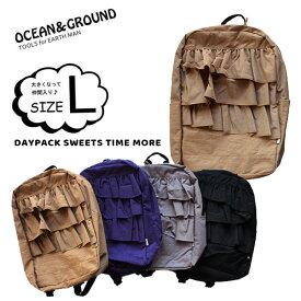 リュック キッズ フリル 女の子【送料無料!】OCEAN&GROUND(オーシャンアンドグラウンド)DAYPACK SWEETS TIME【キッズ・ジュニア】サイズL