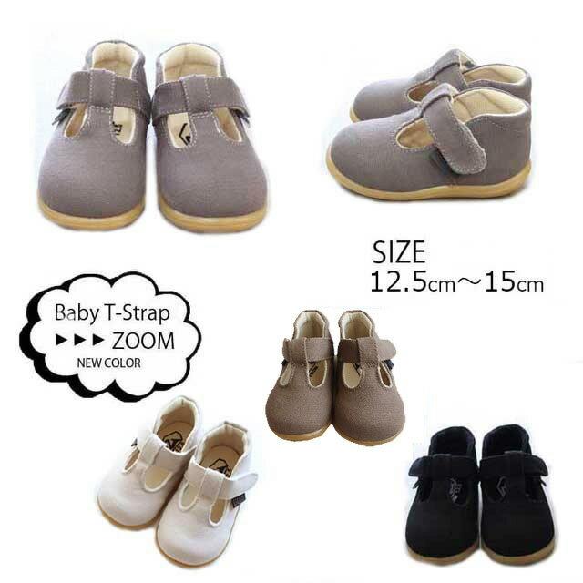 【送料無料!】【再入荷】ZOOM【ズーム】Baby T-Strap【ベビー・キッズ】12.5〜14.5cm