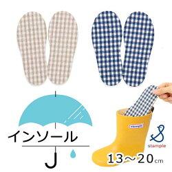 【ネコポス対応】stample【スタンプル】インソール(NEW)中敷【キッズ・ジュニア】13〜20cm