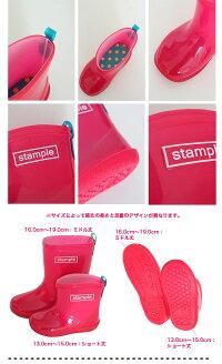 stample/スタンプル/長靴/レインブーツ/雪/キッズ/レインシューズ【インソール付き!】【日本製】【送料無料!】stample【スタンプル】不思議な色のAMECHANレインブーツ【キッズ・ジュニア】13〜19cm