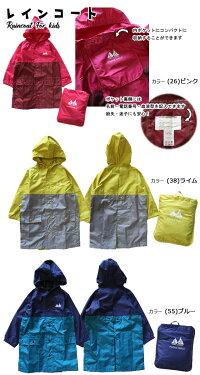 【ネコポス送料無料!】stample【スタンプル】ポケッタブルレインコート【キッズ】S〜L(90〜140cm)