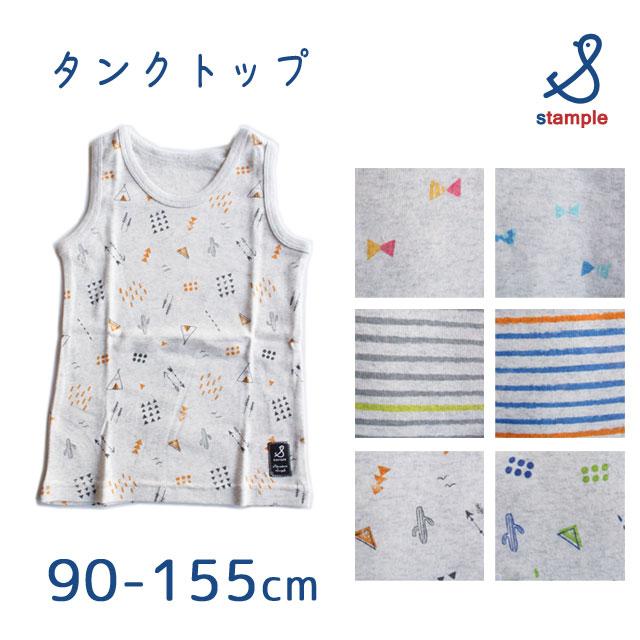 stample【スタンプル】フライスタンクトップ【ネコポス対応】【ベビー】【キッズ】90〜155cmサイズ