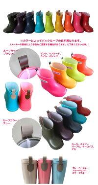 長靴/キッズ/雪/レインシューズ【全12色!】【日本製】【送料無料!】stample【スタンプル】スタンプルレインブーツ長靴【キッズ・ジュニア】13〜20cm