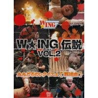 W★ING 伝説 VOL.2 血みどろのレクイエム[葬送曲] DVD