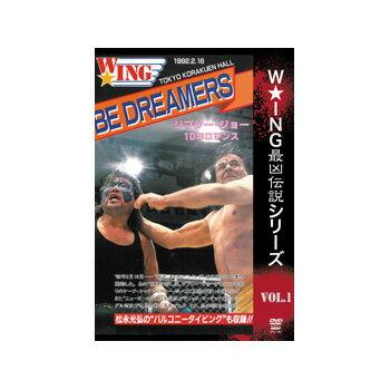 W★ING最凶伝説シリーズ vol.1 BE DREAMERS ジプシー・ジョー10年ロマンス DVD