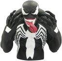 Marvel(マーベル) Spider Man(スパイダーマン) Venom(ヴェノム) 貯金箱