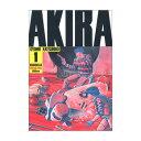 【取寄せ品 代引き/カード支払いのみ】【コミック】AKIRA ワイド版 新品 全6巻 全巻セット【1万円以上の御注文で送料…