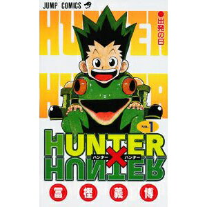 【取寄せ品 代引き/カード支払いのみ】【コミック】HUNTER×HUNTER ハンター×ハンター 新品 1-36巻セット 全巻セット【ラッピング対応不可】