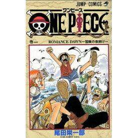【取寄せ品 代引き/カード支払いのみ】【コミック】ONE PIECE(ワンピース) 新品 1-98巻セット 全巻セット【ラッピング対応不可】