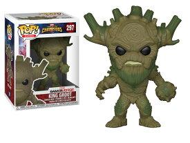 【保護ケースプレゼント中!!】Marvel Contest of Champions(MARVEL オールスターバトル) King Groot(キング・グルート) FUNKO/ファンコ POP MARVEL VINYL ボブルヘッド