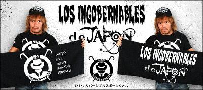 新日本プロレス/NJPW内藤哲也ロス・インゴベルナブレス・デ・ハポンL・I・Jリバーシブルスポーツタオル