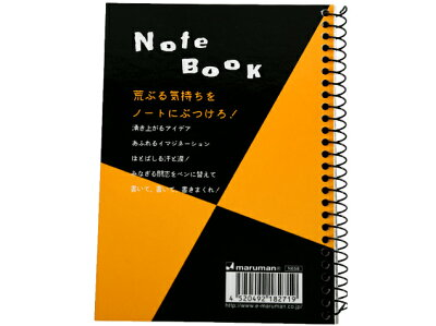 新日本プロレス/NJPWライオンマークマルマン図案メモノート(アレンジ)