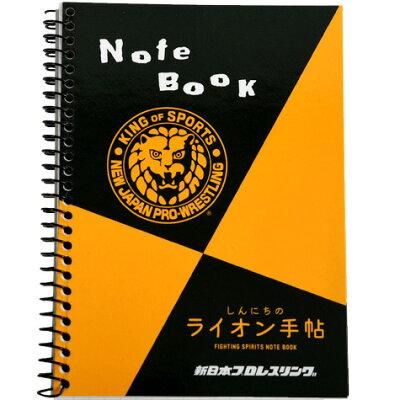 新日本プロレス/NJPWライオンマークマルマン図案メモノート(スタンダード)