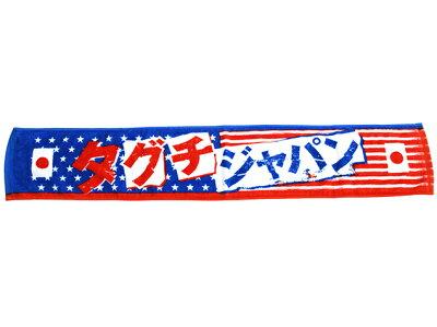新日本プロレスNJPW田口隆祐タグチジャパンマフラータオル(USA)