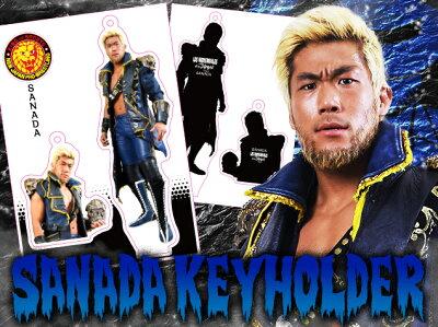 新日本プロレスNJPWフィギュアシートキーホルダーSANADA(3rdmodel)