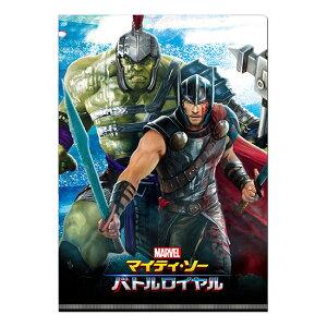Marvel(マーベル) Thor: Ragnarok(マイティ・ソー/バトルロイヤル) Wポケットクリアファイル [インロック]
