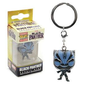 Marvel(マーベル) Black Panther(ブラックパンサー) Glow FUNKO/ファンコ POCKET POP! ボブルヘッド・キーチェーン