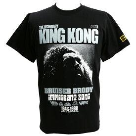 新日本プロレス NJPW ブルーザー・ブロディ/移民の歌(ブラック) Tシャツ Hardcore Chocolate/ハードコアチョコレート