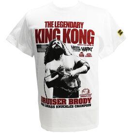 新日本プロレス NJPW ブルーザー・ブロディ/レジェンダリー・キンクコング(ホワイト) Tシャツ Hardcore Chocolate/ハードコアチョコレート
