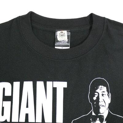 全日本プロレスGIANTTYHOON/ジャイアント馬場(エンターテイナーブラック)TシャツHardcoreChocolate/ハードコアチョコレート