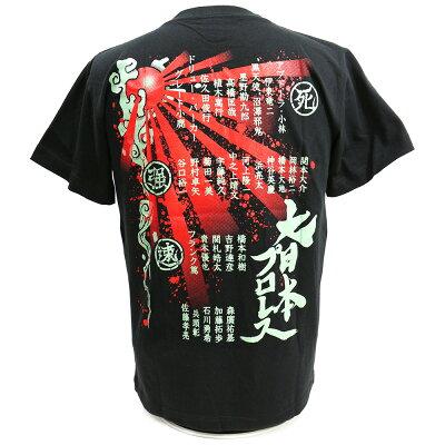 大日本プロレス大日魂ハ死ナズ。ブラックTシャツ2019