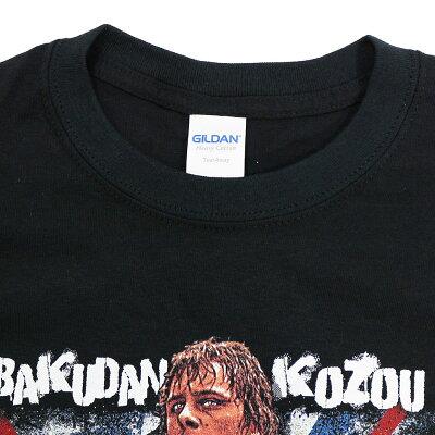 LegendsDynamiteKid(ダイナマイト・キッド)BakudanKozouブラックTシャツ