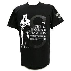 [クリアランスセール] 【メール便対応】リアルジャパンプロレス スーパー・タイガー7th LEGEND CHAMPION記念Tシャツ