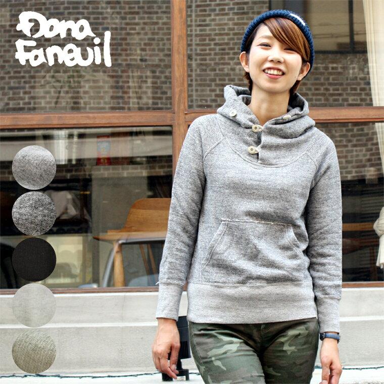 【送料無料】Dana Faneuil(ダナファヌル)ガーゼ 裏毛 パーカ パーカー カットソー 無地 スウェット Made in Japan 日本製 レディース 柔らかガーゼ裏毛の3つ釦パーカー