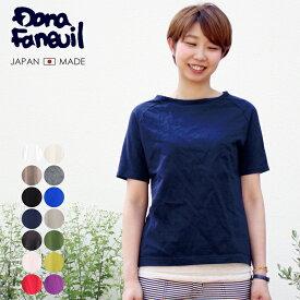 ★【日本製】 Dana Faneuil(ダナファヌル)ムラ糸 半袖 無地 カットソー Tシャツ Made in Japan 日本製 レディース 主婦の方にも大人気のムラ糸七分袖の半袖タイプです。