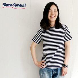 【決算セール10%OFF】【送料無料】 Dana Faneuil(ダナファヌル)ムラ糸 ボーダー 半袖 カットソー クルーネック Tシャツ Made in Japan 日本製 レディース スウェット 主婦にも大人気のムラ糸ボーダー半袖クルーT