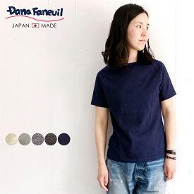 ★ Dana Faneuil(ダナファヌル)プレミアム 杢 ムラ糸 半袖 無地 カットソー Tシャツ Made in Japan 日本製 レディース 主婦の方にも大人気のムラ半袖の杢タイプです。