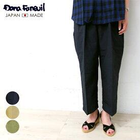 【期間限定10%OFF】Dana Faneuil(ダナファヌル)パンツ イージーパンツ 無地 MADE IN JAPAN 日本製 レディース 綿麻イージーパンツ
