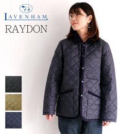 【期間限定30%OFF】【日本正規品】LAVENHAM RAYDON レイドン ラベンハム キルティング ジャケット アウター Made in England イギリス製 イギリスの名門ラベンハムの定番襟付きジャケット