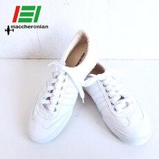 【送料無料】マカロニアンmaccheronianシューズスニーカー靴レザースニーカーローテクスニーカーヴァルカナイズド製法の素敵なローテクスニーカー