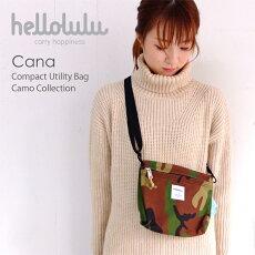 hellolulu(ハロルル)【ネコポス対応】CANACAMOカモ迷彩バッグショルダーバッグミニバッグカモフラージュレディースユニセックスメンズ小ぶりなカモ柄デイリーミニショルダーバッグ