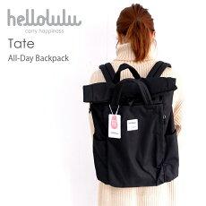 hellolulu(ハロルル)TATEバックパックリュックバッグPCバッグパソコンバッグトートバッグ無地レディースユニセックスメンズ通勤通学におすすめの2WAYバッグ